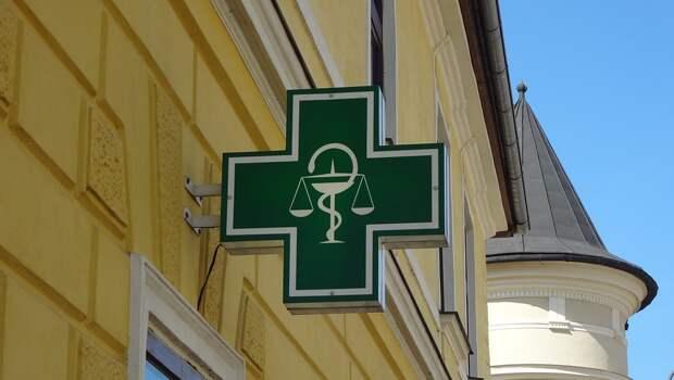 Лечащие COVID-19 препараты можно будет купить в аптеках