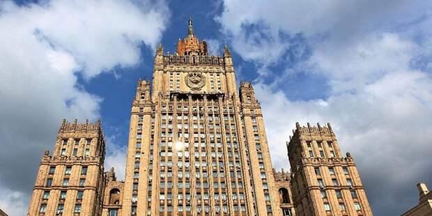 МИД РФ подготовил план на случай отключения SWIFT