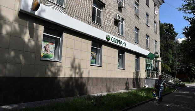 Клиенты Сбербанка смогут купить мебель в дом по специальным сертификатам