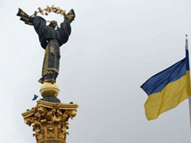 Новость на Newsland: Украину предлагают официально называть Малороссией