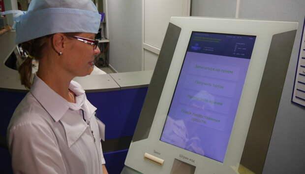 Проект по повышению доступности поликлиник области завершат до конца 2019 г