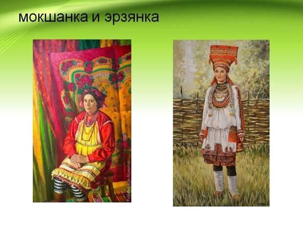Свидомый юмор: русские — это «мокша страны Моксель»!