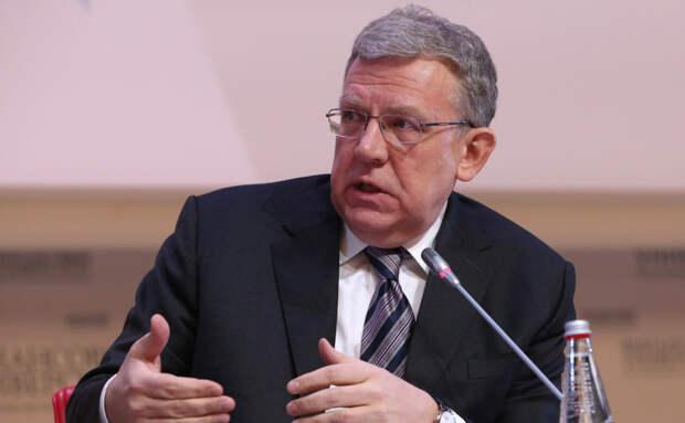 Кудрин объяснил разницу в зарплатах бюджетников на Западе и в РФ