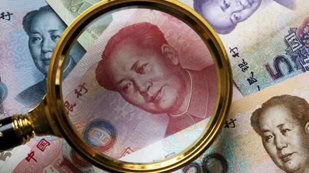 Международные резервы России. На смену доллару США приходит китайский юань