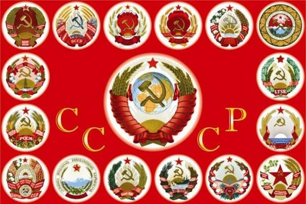 Как Россия в одиночку погасила долги всего СССР