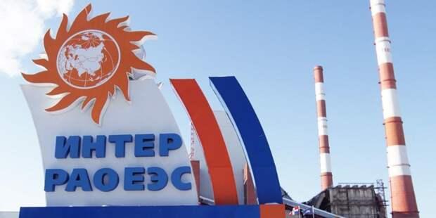 «Интер РАО» продала долю в АЭС «Аккую»