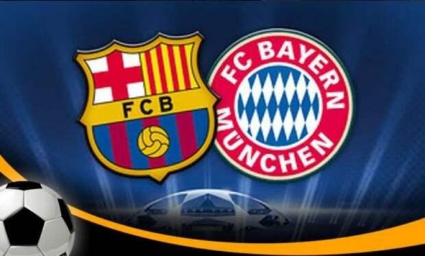 «Барселона» - «Бавария»: кто больше достоин выйти в полуфинал Лиги Чемпионов?
