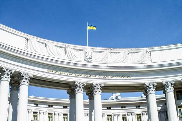 """Украинский МИД пугает Россию """"актом Сенцова"""""""