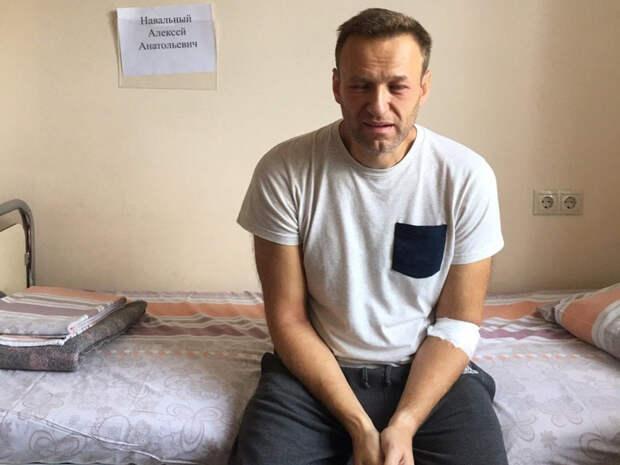 ФСИН: Навального переводят в больницу на территории другой колонии