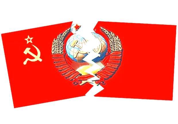 Почему распался СССР? Главные причины!