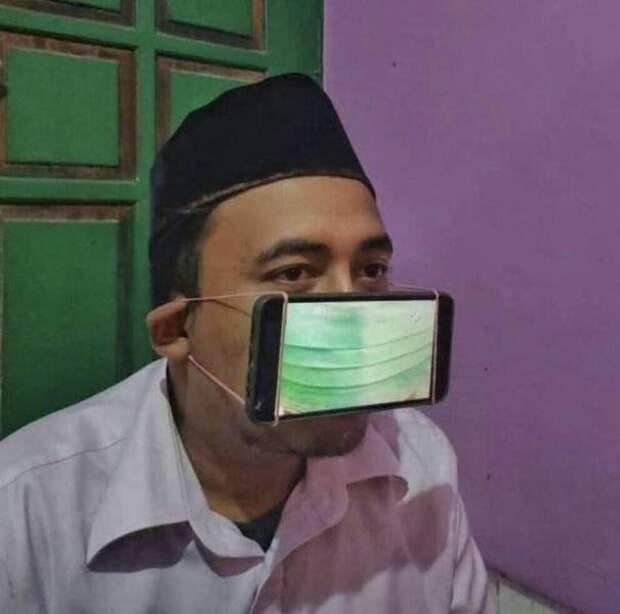 Электронная маска