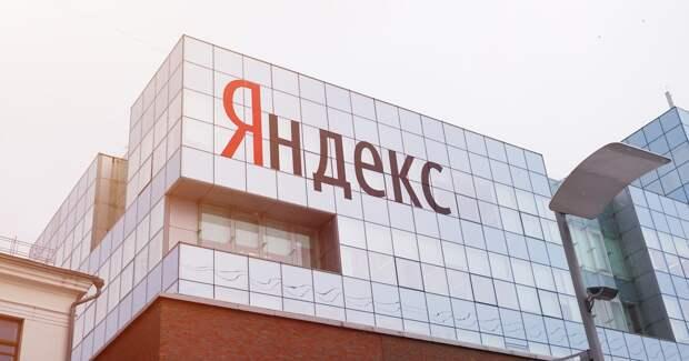 Сооснователь «Яндекса» может продать акции компании на $1,9 млн