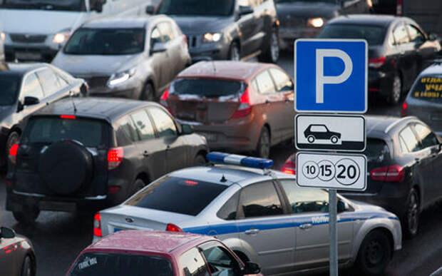 Блэкаут Моспаркинга: парковка в Москве стала бесплатной на несколько часов