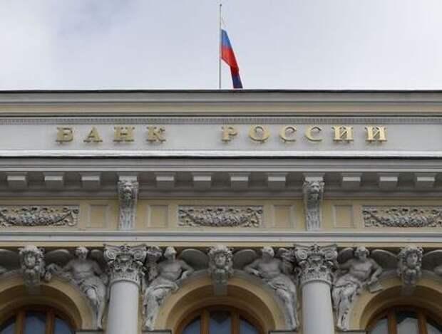 Здание Центрального банка Российской Федерации в Москве, Россия, 22 февраля 2018 года. REUTERS/Sergei Karpukhin