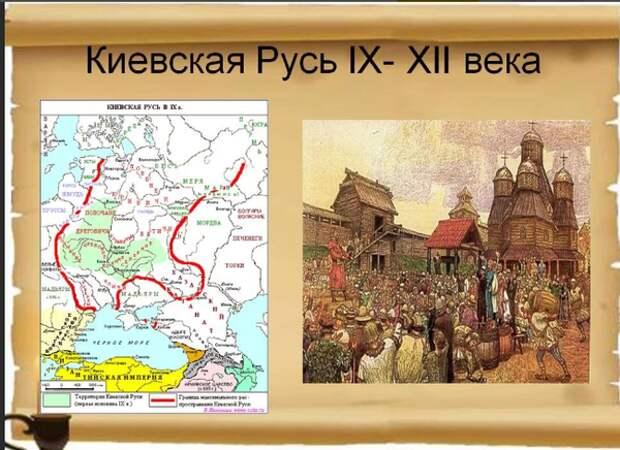 Фото с сайта: 900igr.net