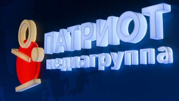 """ФАН и Медиагруппа """"Патриот"""" проведут эфир на тему """"Донорство в России"""""""