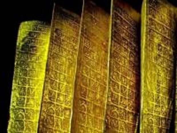Тайна подземной библиотеки Атлантов, найденной в Аргентине