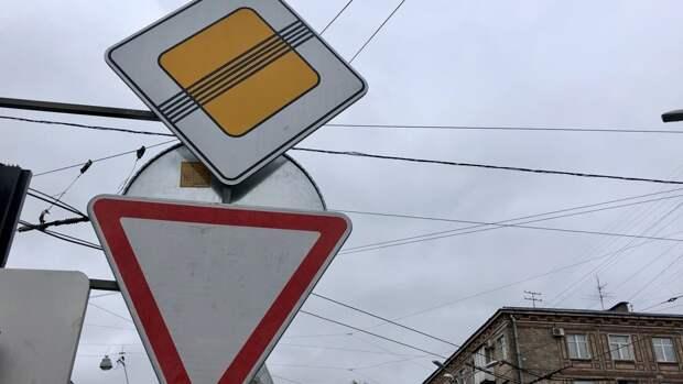Полный контроль над дорожными знаками в России могут вернуть МВД