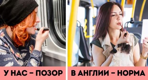 Ещё 21 особенность жизни в разных странах, которая вводит в ступор неподготовленных туристов
