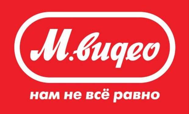 """SPO """"М.Видео"""" - одного из ведущих ритейлеров бытовой электроники на российском рынке"""