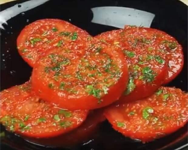 помидоры по-корейски