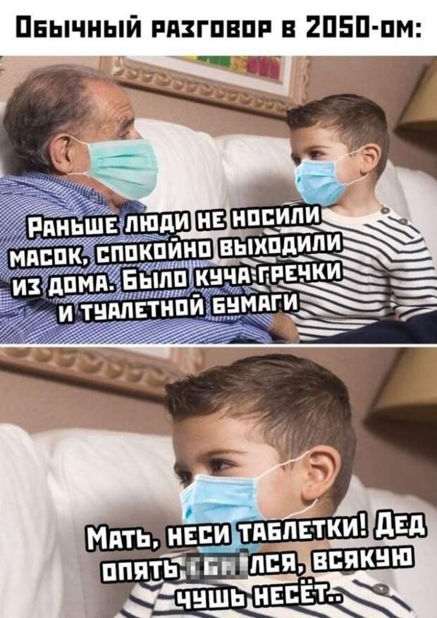 12 актуальных мемов про жизнь после карантина