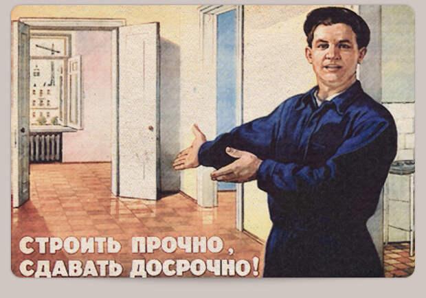 Интерьер встиле «совок»: вчем секрет убожества советских ремонтов