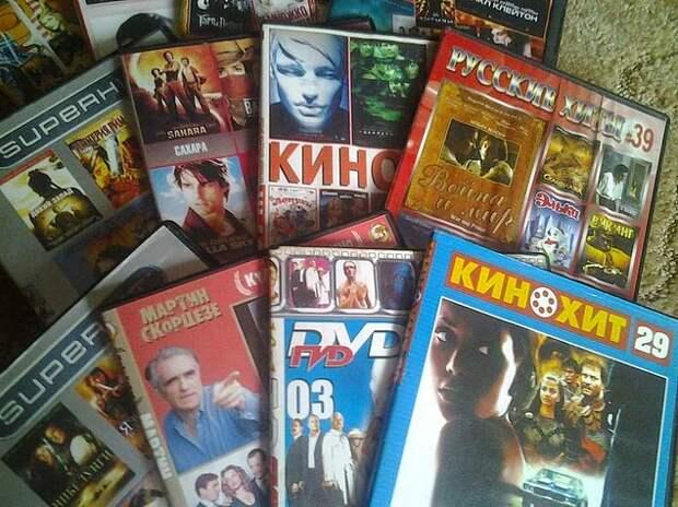 Ваши родители всё ещё покупают DVD-диски с любимыми фильмами и сериалами