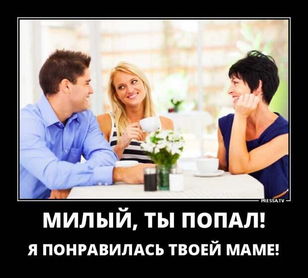 Подборка веселых и смешных демотиваторов про девушек и женщин для хорошего настроения