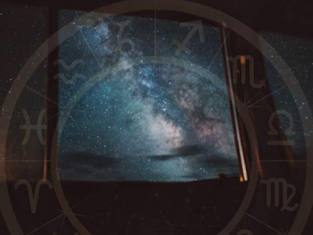 Гороскоп для всех знаков зодиака с 27 июля по 2 августа
