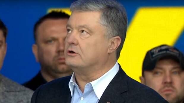 Самые глупые выходки украинских политиков за 2019 год