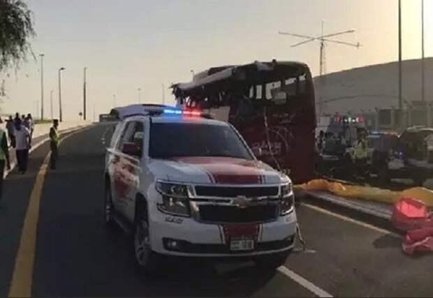 В ДТП с автобусом в Дубае погибли 17 человек