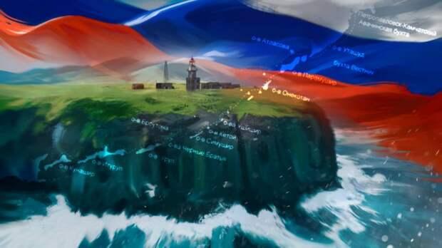 Sohu: всего несколько выстрелов флота РФ отбили желание японцев возвращать Курилы