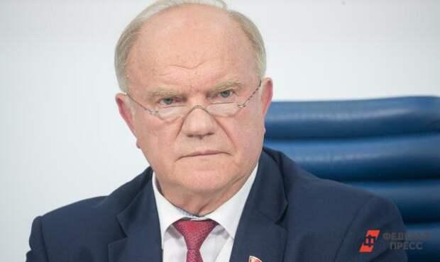 В КПРФ допустили досрочное проведение выборов президента России