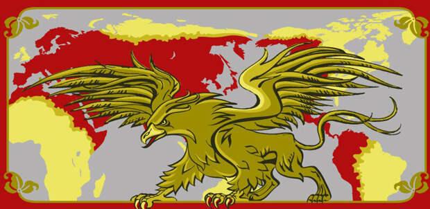 грифон - символ Великой Тартарии