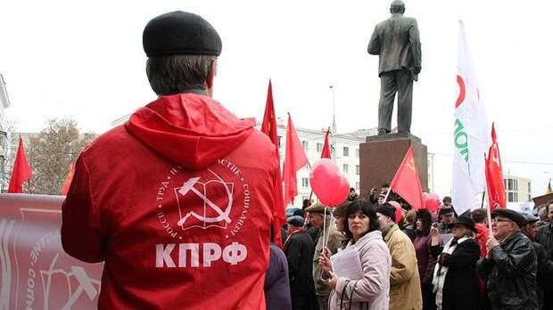 Копните любую инициативу коммунистов, она всегда будет направлена против русских, национальной России и наших союзников.