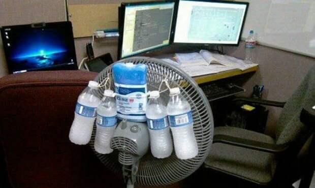 Теперь это не просто вентилятор, теперь это кондиционер! починил, смекалка, юмор, ясделяль