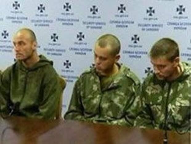 Новость на Newsland: Киев отпустил задержанных российских десантников