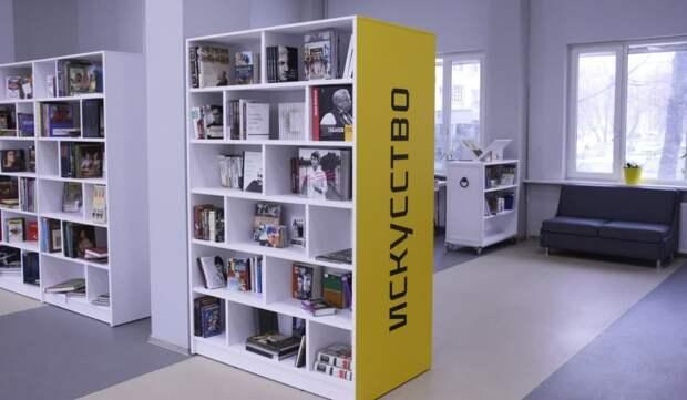 Лианозовская библиотека открылась после ремонта