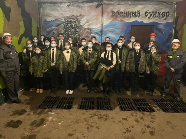 Во Всемирный День Гражданской обороны школьники побывали в защитном сооружении ГО на северо-западе Москвы. Фото предоставлено пресс-службой Управления по СЗАО Департамента ГОЧСиПБ