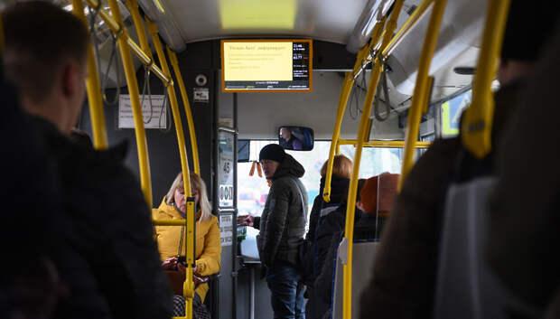 Автобусы «Мострансавто» перевезли уже более 800 тыс пассажиров к пересадочным узлам МЦД