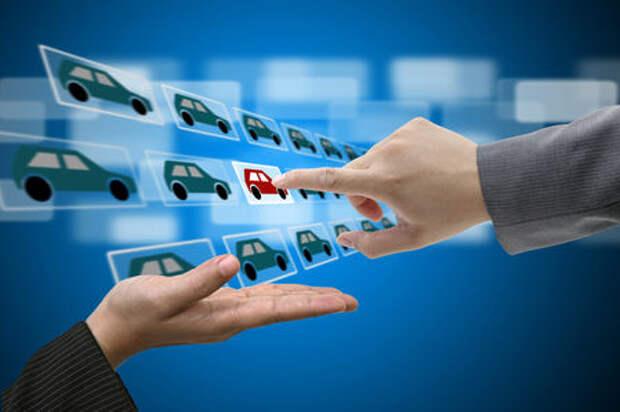Определены самые популярные сайты по продаже авто