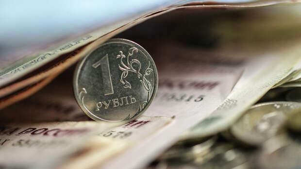 Официальный курс евро на четверг снизился на семь копеек, до 86,92 рубля