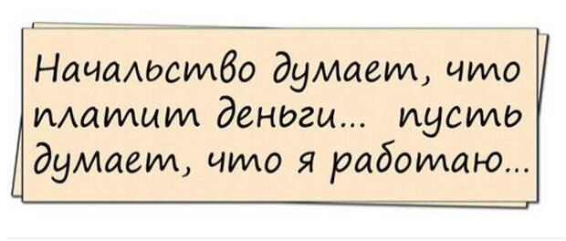 4809770_urabota (518x221, 176Kb)