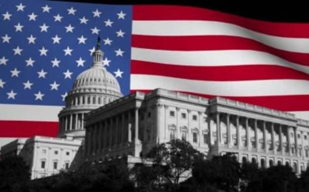А вот и «дедовский урок», после которого США выбросят белый флаг