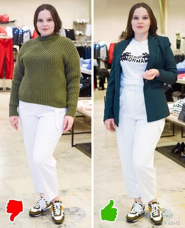 МОДНИЦАМ. Как с помощью одежды выглядеть стройнее