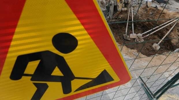 Неудачный ремонт дороги вКраснодаре привел кнаводнениям намагистрали