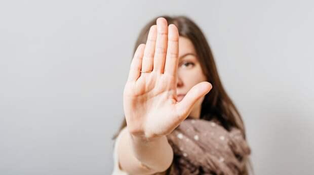 Как сказать людям «нет»: советы для тех, кто не умеет отказывать