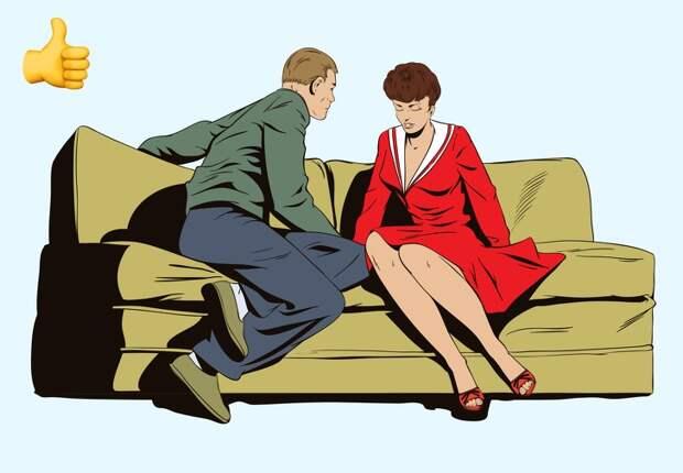 Как вести серьезный разговор с любимым человеком