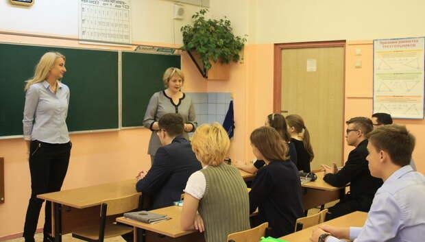 Более 1,7 тыс учителей области приняли участие в акции «Методический автобус»